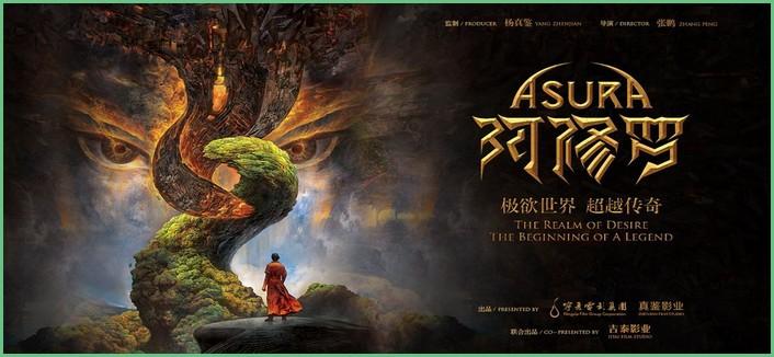 Affiche du film Asura